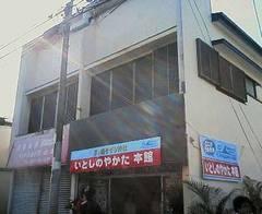 Nec_00312